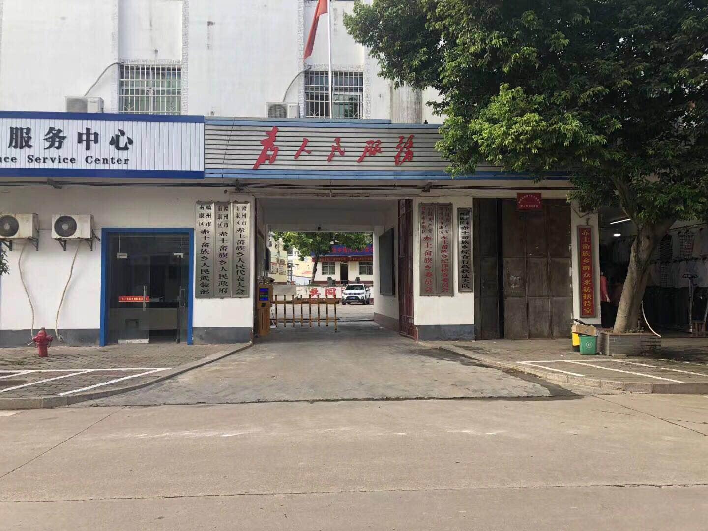 【产品案例】南康区赤土畲族乡政府