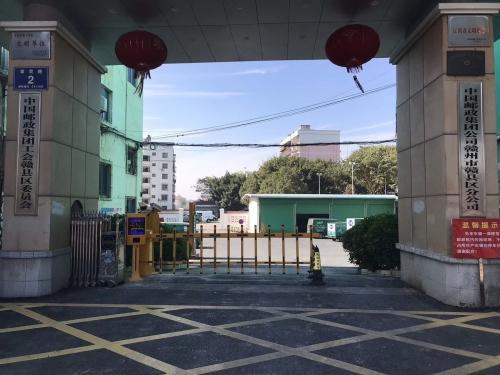 【客户案例】中国邮政集团赣县分公司出入口车牌识别系统
