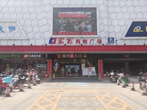 【产品案例】赣县宏昌购物广场地下车库车牌识别+2.5秒快速道闸
